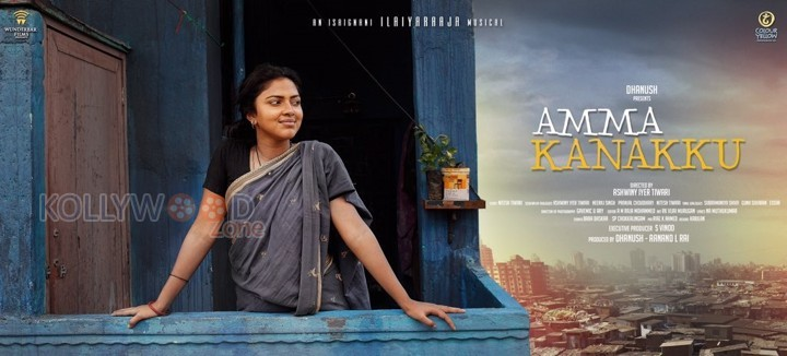 Amma Kanakku First Look Posters 02 - Amma Kanakku Movie Review