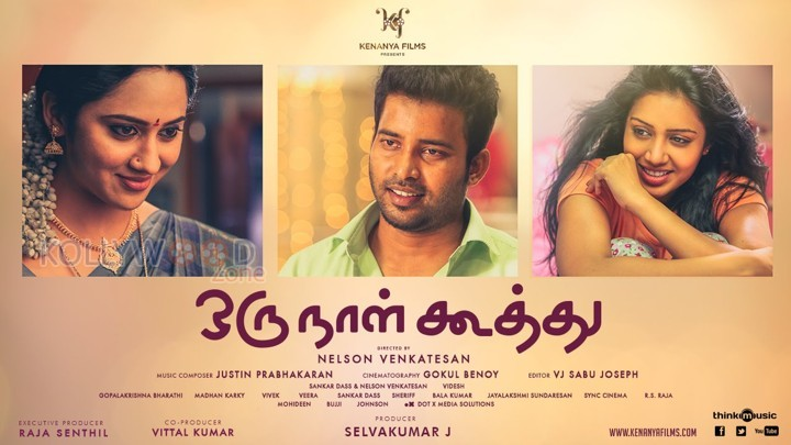 Oru Naal Koothu First Look Movie Poster - Oru Naal Koothu Movie Review