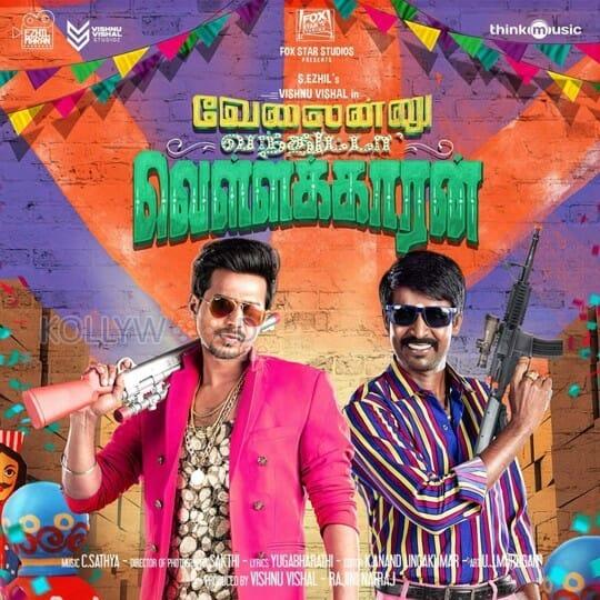 Velainu Vandhutta Vellaikaaran Poster - Velainu Vandhutta Vellaikaaran Movie Review