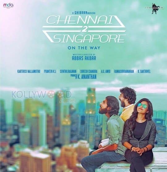 Chennai to Singapore Movie Poster