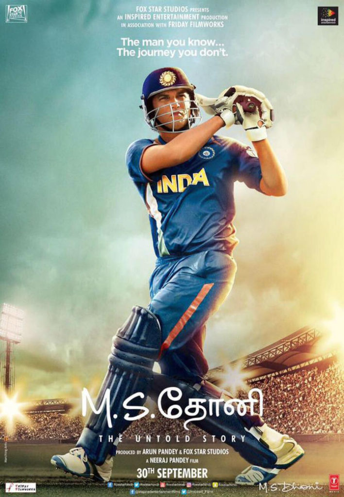 M.S.Dhoni The Untold Story Movie Poster