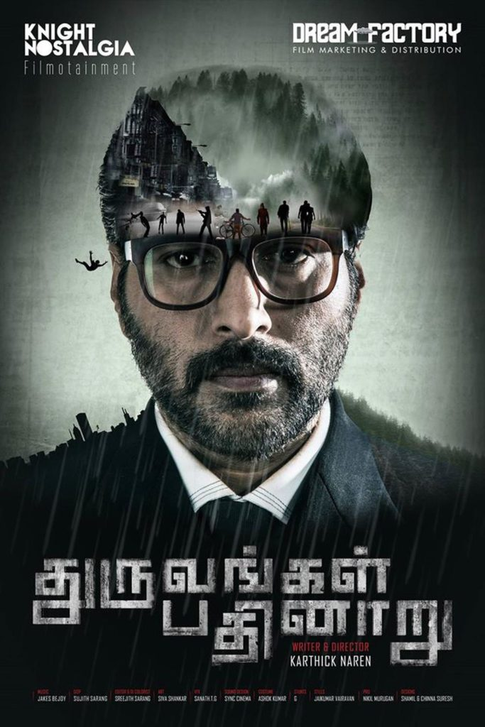 Dhuruvangal Pathinaaru (D16) Movie Poster