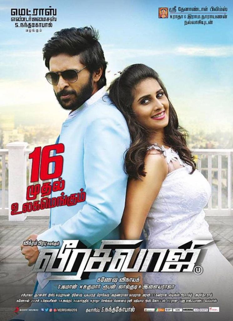 Veera Sivaji Movie Poster - Vikram Prabhu and Shaamili