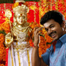 Ilayathalapathy Vijay in Murugan Temple
