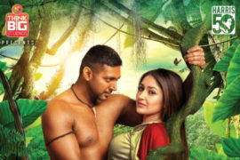 Vanamagan - Jayam Ravi and Sayesha Saigal