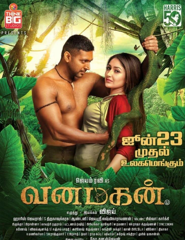 Vanamagan - Jayam Ravi and Sayesha Saigal