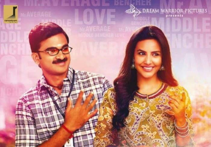 Kootathil Oruthan - Ashok Selvan and Priya Anand