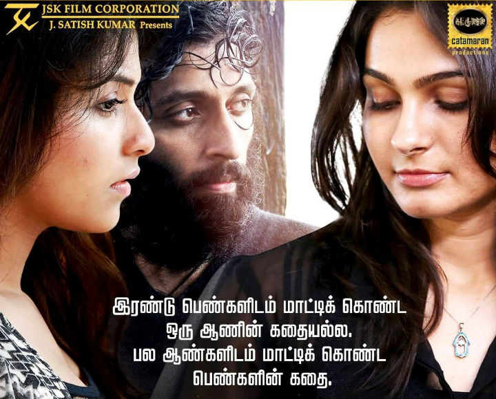 Taramani Movie Review - Vasanth Ravi, Anjali, Andrea Jeremiah