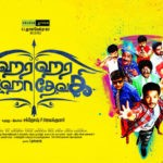 Gautham and Santosh All Set for an Adult Horror Comedy