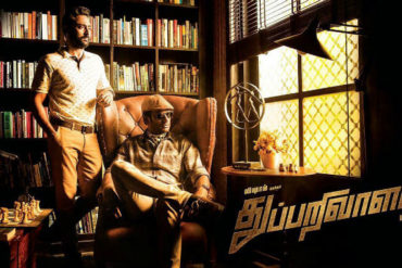 Thupparivaalan is a Fantastic Detective Film