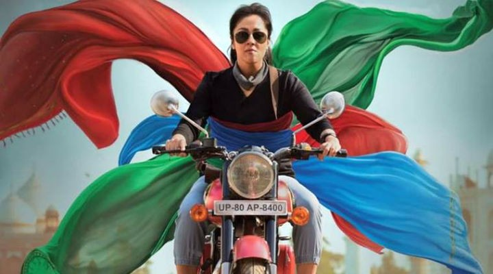 It's a Reunion in Magalir Mattum