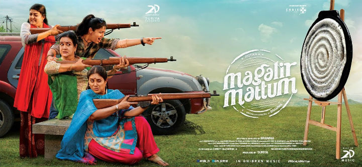 Magalir Mattum Is Not Perfect, but a Film You Need To Watch