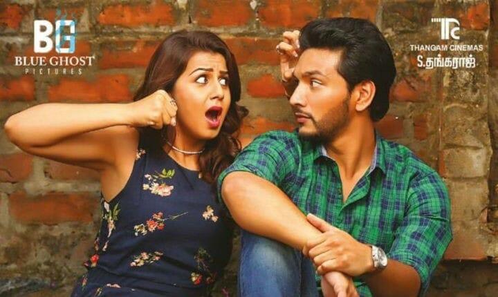 Hara Hara Mahadevaki Is a Dated, Juvenile Film