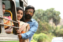 Karuppan Movie Review