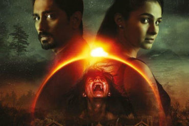 Aval Movie Review - Aval is an Extremely Well Executed Film