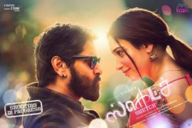 Sketch - Vikram and Tamanna Poster