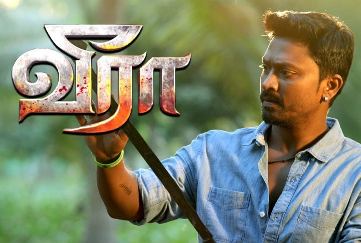 Release date for Veera revealed