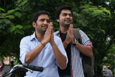 Simbu and Santhanam