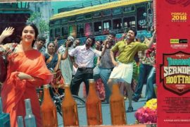Thaanaa Serndha Koottam is like a fresh lime soda on a hot summer day