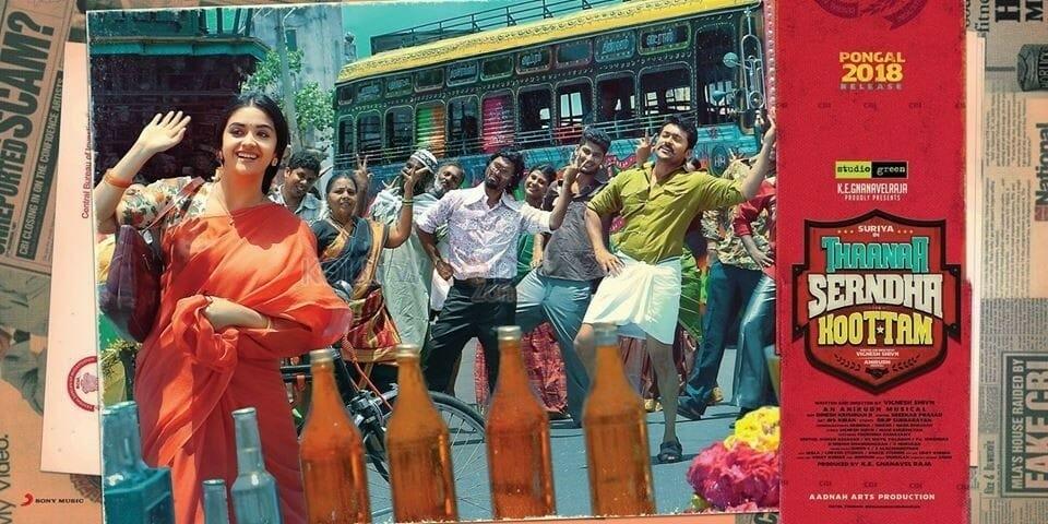 Thaanaa Serndha Koottam is like a fresh lime soda on a hot summer day
