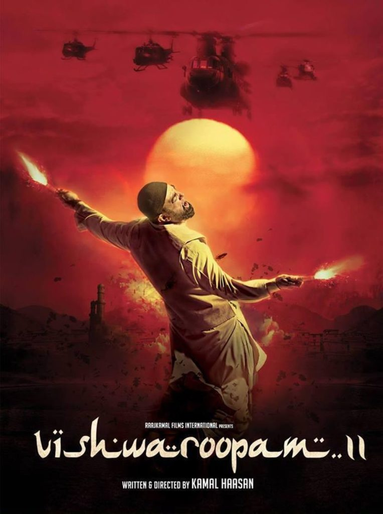 Vishwaroopam 2 is all set to rock your world