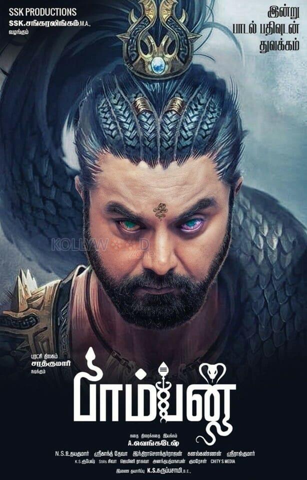 Sarathkumar Paambar Poster