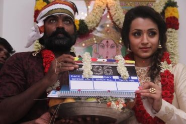 96 Movie - Trisha and Vijay Sethupathi