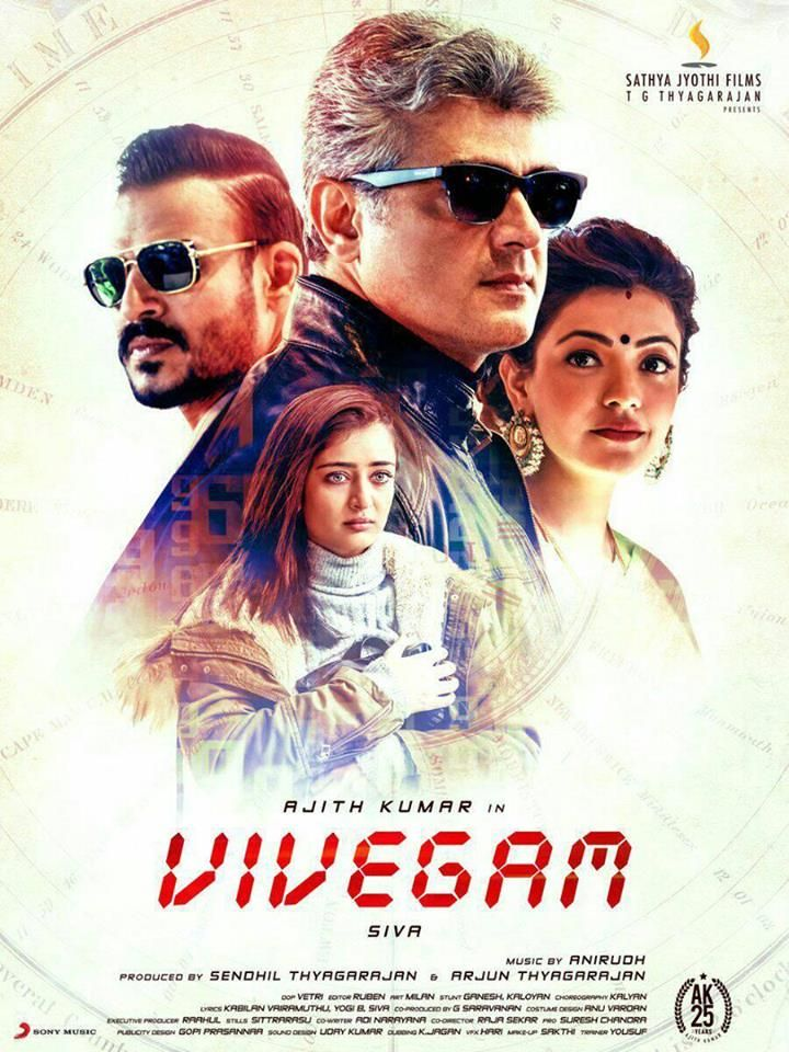 vivegam poster - Ajith's 'Vivegam' creates New Record!