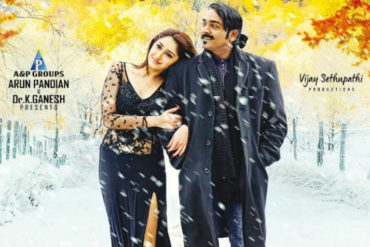 Junga Review - Vijay Sethupathi and Sayesha Saigal