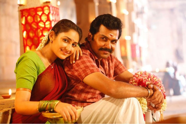 Kadaikutty Singam - Karthi and Sayesha Saigal