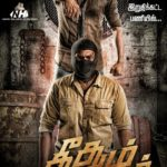 Theethum Nandrum First Look Posters
