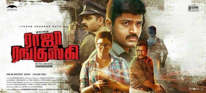 raja ranguski - Raja Ranguski Movie Review