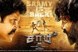 Saamy 2 Poster