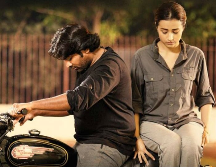 96 Movie - Vijay Sethupathi & Trisha
