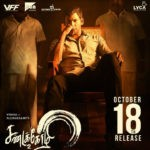 Sandakozhi 2 Review