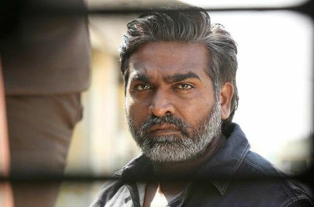 vijay sethupathi petta - Vijay Sethupathi stops it!