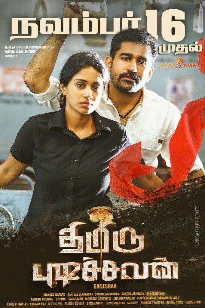 Thimiru Pudichavan Movie Poster