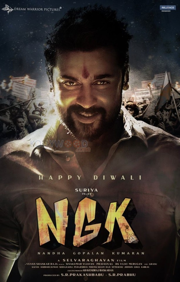 NGK Movie Poster