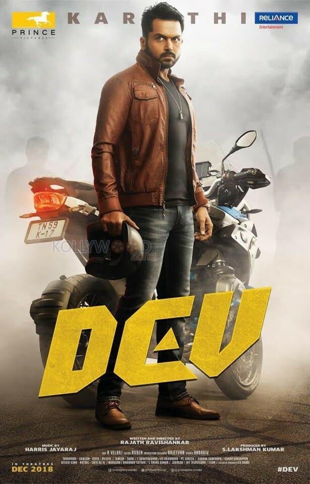 Dev - Karthi's 'Dev' gets 'U' certificate