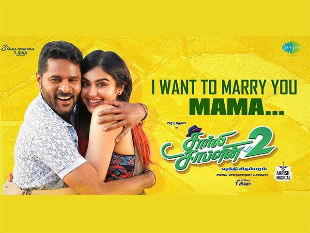 charlie chaplin 2 movie - Charlie Chaplin 2 Review