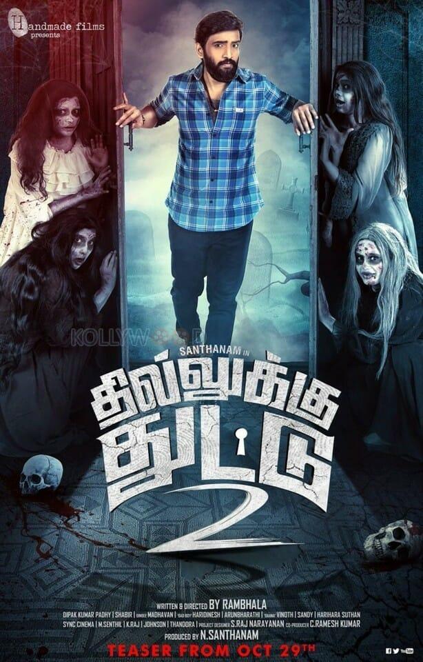 dhilluku dhuddu 2 movie posters 02 - Dhilluku Dhuddu 2 Review