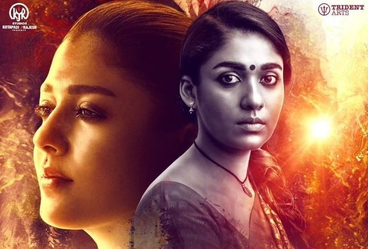 Airaa Review