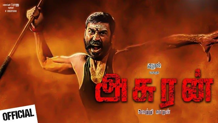 Asuran Movie  - Asuran second schedule shoot to start from April 20