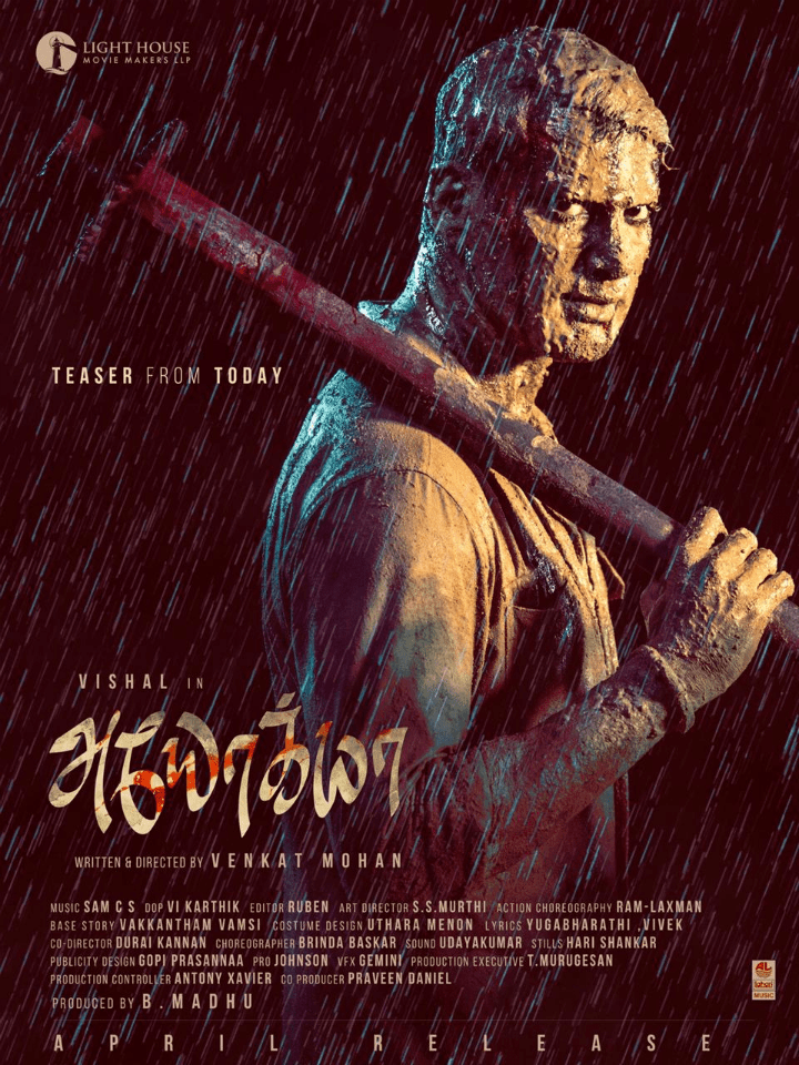 Ayogya movie - Ayogya Trailer is packed with action sequences
