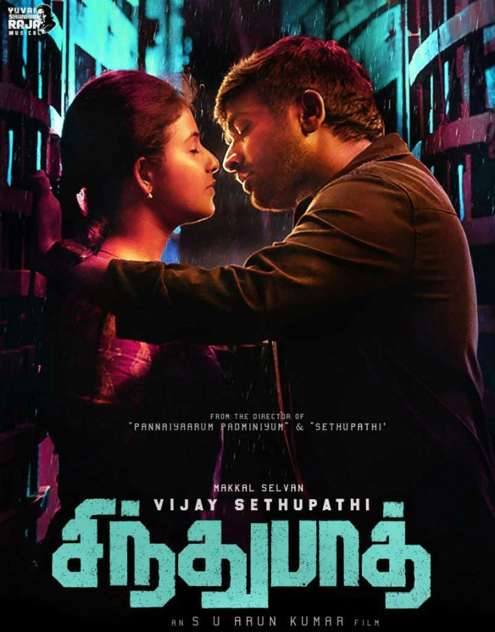 Sindhubaadh - Vijay Sethupathi publicizes the release of Sindhubaadh