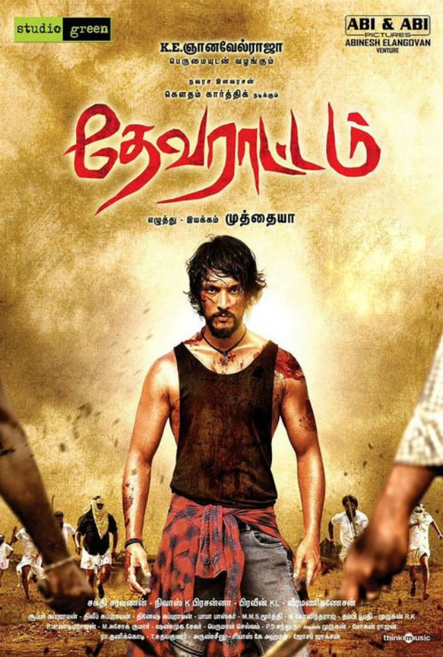 Devarattam_Movie