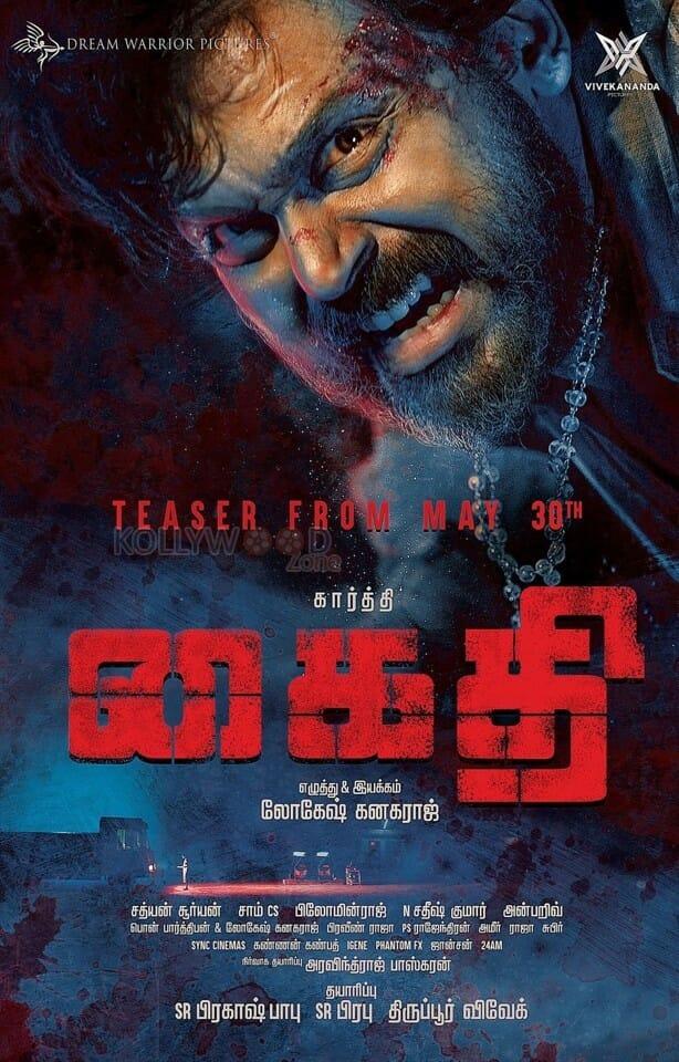 Kaithi Movie Poster
