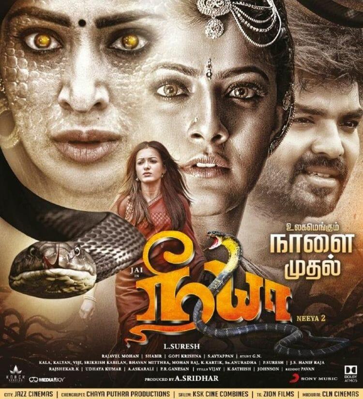 Neeya 2 Movie Poster