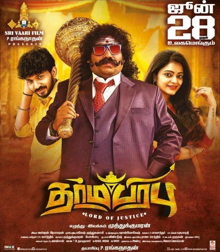 dharmaprabhu release poster - Dharmaprabhu Movie Review