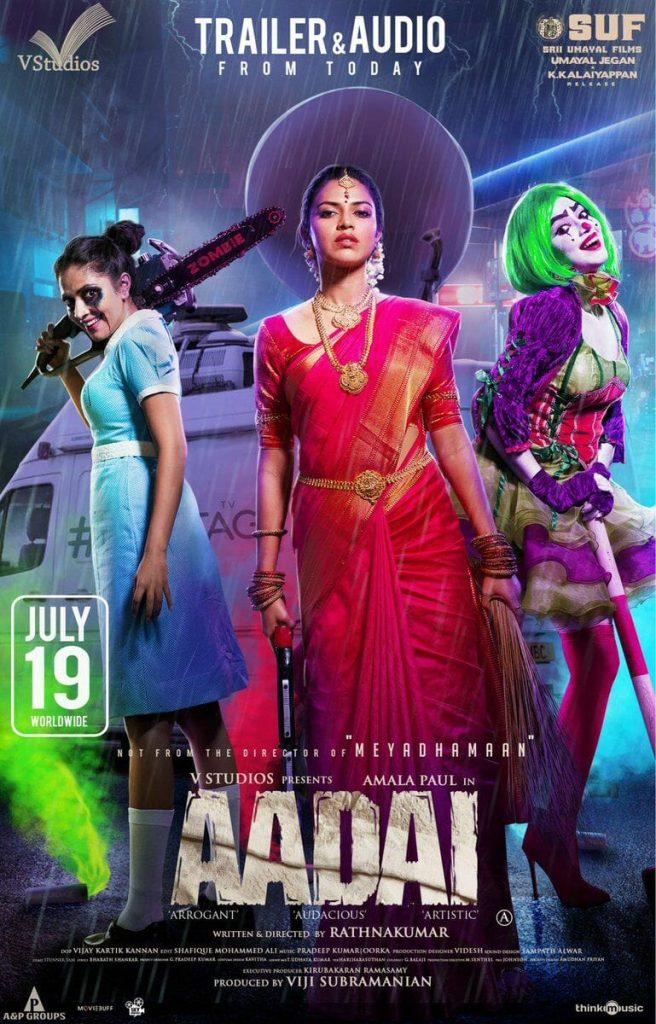 aadai poster 656x1024 - Aadai Movie Review